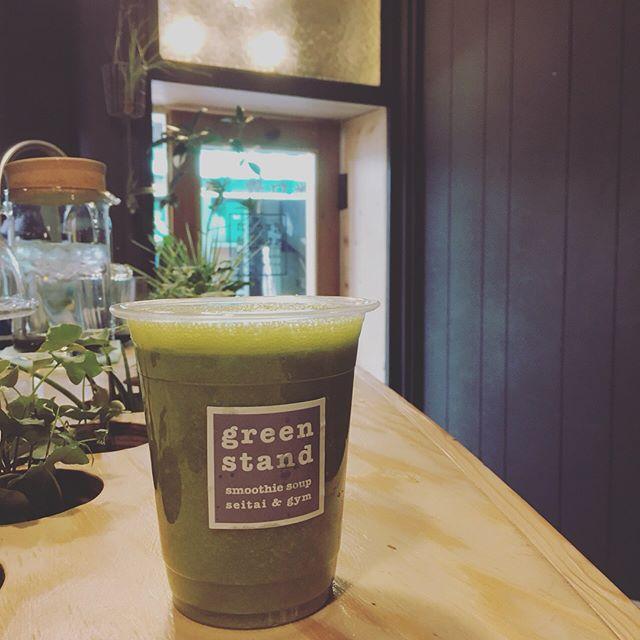 ここで、当店がいつもお世話になっております、大阪の鶴橋にあるお洒落カフェ&整体・ジムの、green standのご紹介で〜すもうね〜、説明が下手だから、上手く言えないけど、ほんま健康になりたい️体の都合が悪くて、めちゃめっちお困りの、そこの貴方️️ 騙されたと思って、いや、Arueを信じて行ってみてや〜🤪笑ほんま、凄いです️行けば分かります️拘りと、患者さんの事だけを真剣に考えてくれる素敵な夫婦さんがやってるお店です🤩大阪時代から、今もずっとこのお店で体のメンテナンスをしてもらっているのですが、効果は絶大ですほんま、ヤバいです🤣なんと、K1甲子園-65kgチャンピオンの近藤選手の他にも、凄いアスリートの方達も通う素晴らしいお店なんですもっと健康に綺麗になりたいもっとパフォーマンスを上げたい都合の悪い体とは、バイバイキィ〜ンしたい方は、是非是非是非、騙されたと思って行ってみて下さいねhttps://green-stand.net/concept.html#大阪#鶴橋#上本町#玉造#整体#ジム#筋膜リリース#スムージーカフェ#緑がいっぱい癒しの空間 #健康スムージー#隠れ家カフェ #隠れ家ジム #腕は確か#数々の先生が諦めた怪我を治してくれた凄腕#謙虚に浸すら上を目指すカリスマ先生#大阪のトリマーさん要チェックやで〜#富山にもあったら毎日行くのに#メンテナンスが追いつかないくらいお仕事頑張っていくからね🤗笑